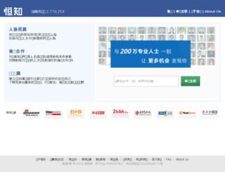 hengzhi.cc screenshot