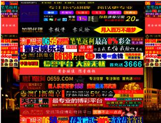 henyouyisi.com screenshot