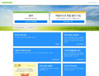 herbalife-application.com screenshot