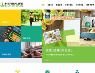 herbalshake.com.tw screenshot