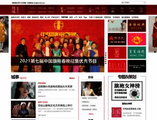 hercity.com screenshot
