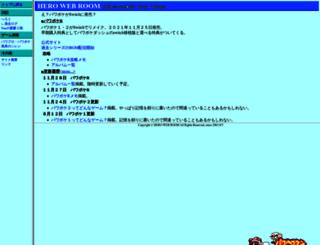 hero-k.com screenshot