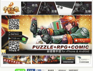heroes.sky-dragon.net screenshot