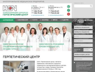 herpesclinic.ru screenshot