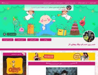 hesam_hosein.niniweblog.com screenshot