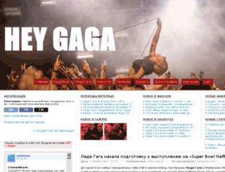heygaga.ru screenshot