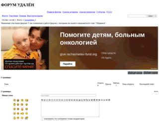 heysayjump.forum24.ru screenshot