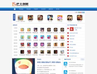 heyuahuoche.buscx.cn screenshot