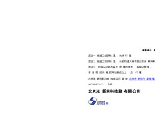 hf.huabao.me screenshot
