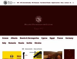 hfc-worldwide.org screenshot