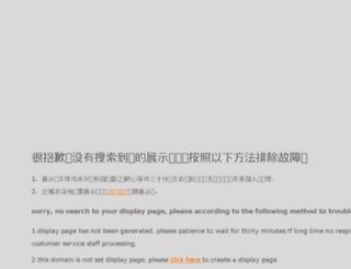 hfh.com screenshot