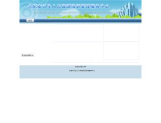 hfwskj.com screenshot