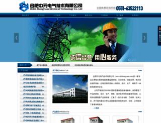 hfzhongyuan.com screenshot