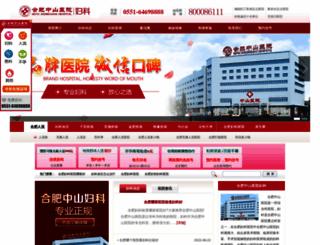 hfzsfk.com screenshot