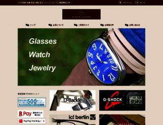 hg-t.com screenshot