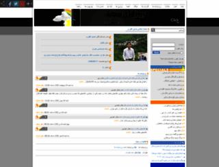 hghnettaj.iiiwe.com screenshot