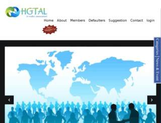 hgtal.com screenshot