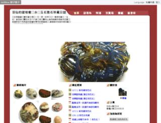 hgw6221.nidbox.com screenshot