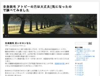 hh-find.info screenshot