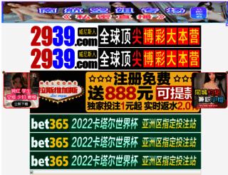 hh-mz.cn screenshot