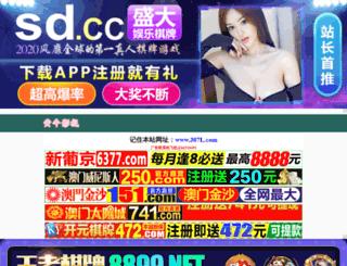 hhyg2000.com screenshot