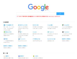 hi18.cn screenshot