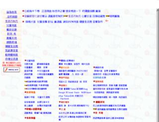 hi2100.com screenshot