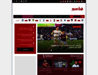 hibasport.com screenshot