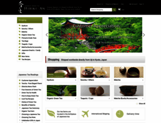 hibiki-an.com screenshot