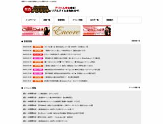 hibikiosaka.com screenshot