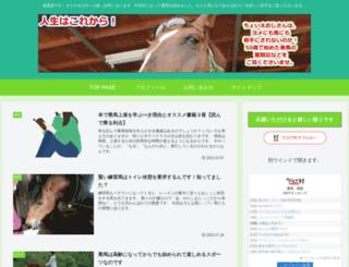 hidakakonbu.net screenshot