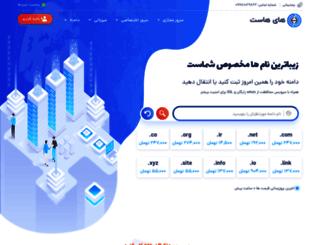 highhost.org screenshot