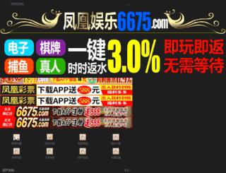 highmtnsoftware.com screenshot