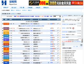 higoal.com screenshot
