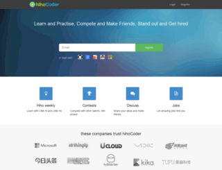 hihocoder.com screenshot