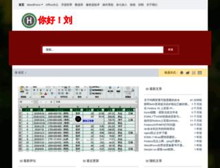 hilau.com screenshot