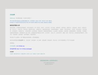 hilishi.com screenshot