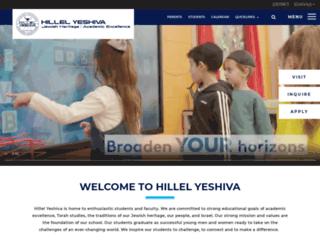 hillelyeshiva.org screenshot