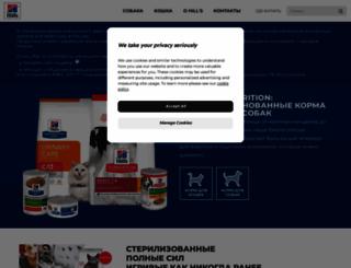 hillspet.ru screenshot