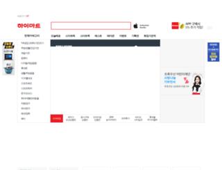 himart.com screenshot