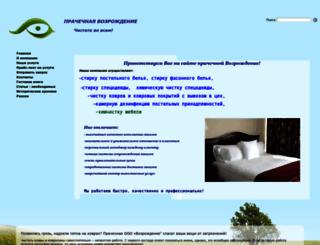himchist.spb.ru screenshot