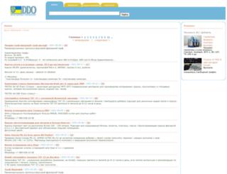 himiya.ddo.com.ua screenshot