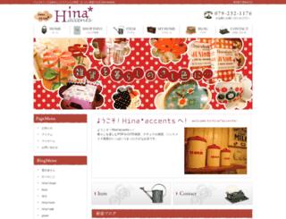 hinaaccents.com screenshot
