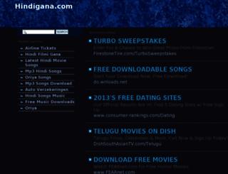hindigana.com screenshot
