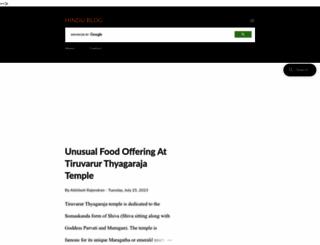 hindu-blog.com screenshot