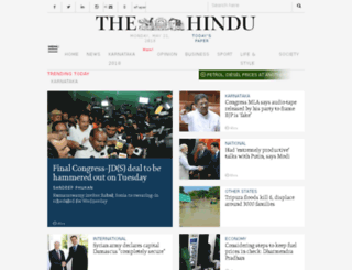 hinduonnet.com screenshot