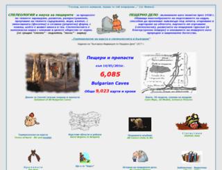 hinko.org screenshot