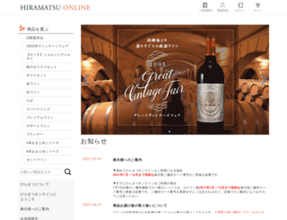 hiramatsu-online.jp screenshot