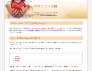 hire-html5-developer.com screenshot