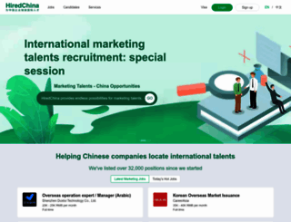 hiredchina.com screenshot